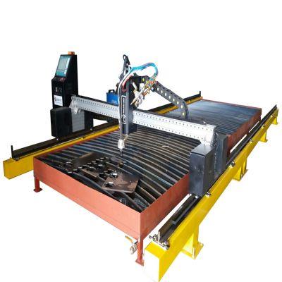 CNC PLASMA CUTTING MACHINE 2060
